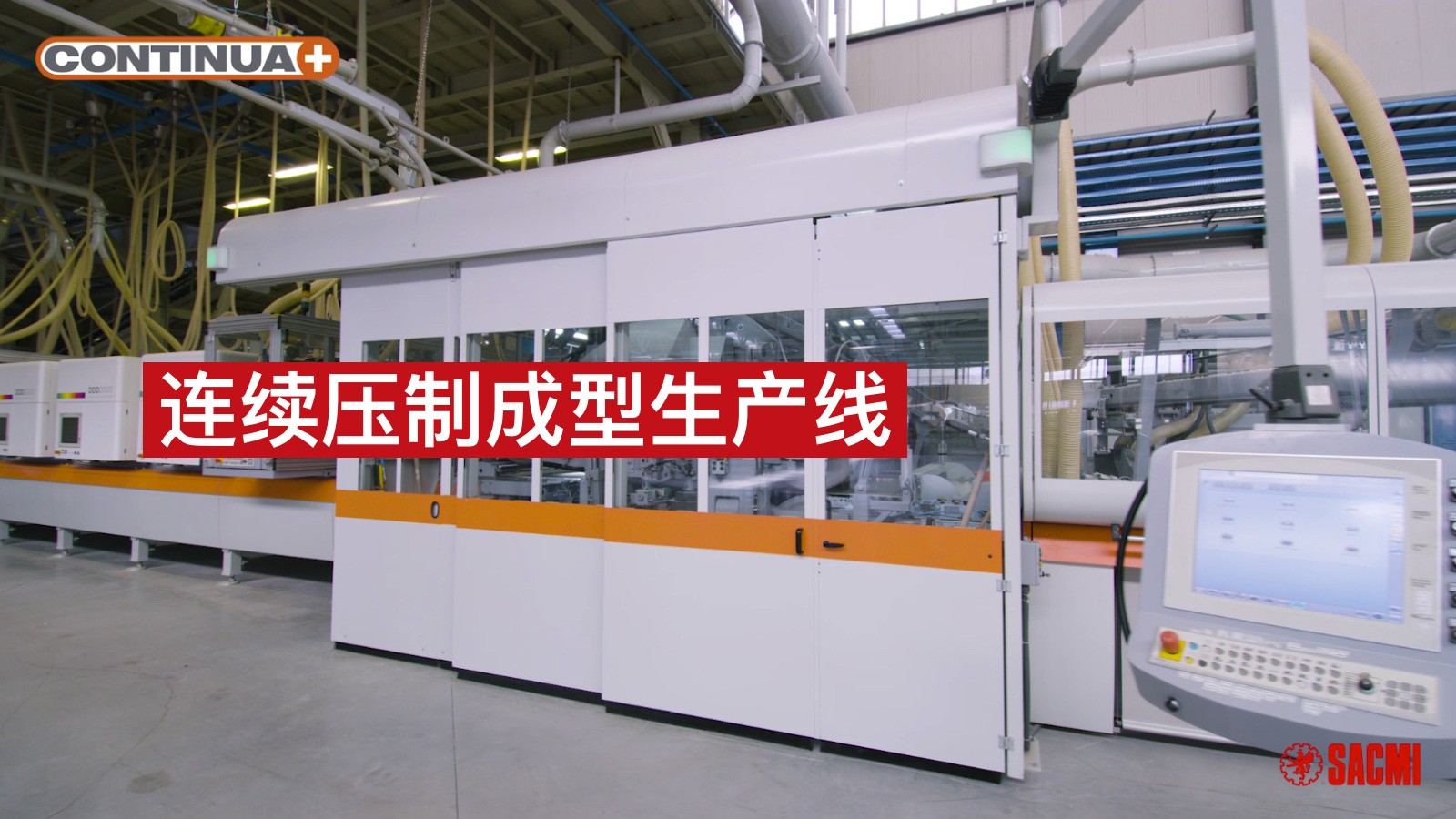 Continua+ full compacting line